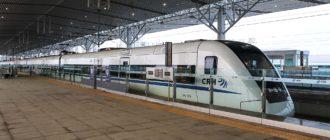 Поезд CRH на платформе жд вокзала Хайкоу Восточный