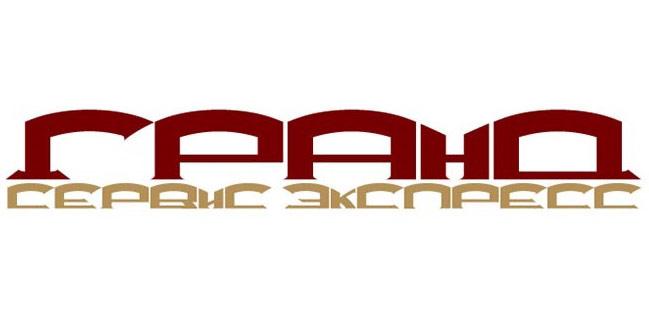 Логотип компании «Гранд Сервис Экспресс»