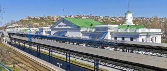 ЖД вокзал Севастополь фото
