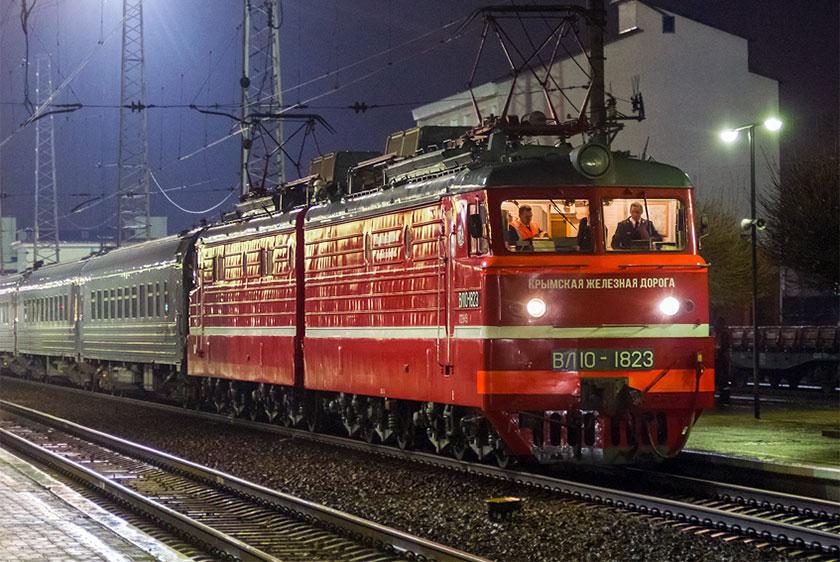 Поезд Крымской железной дороги в 2021 году