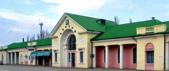 ЖД вокзал Феодосия