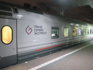 """Поезд 7/8 """"Таврия"""" Санкт-Петербург — Севастополь"""