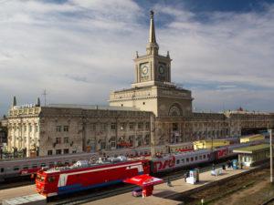 Железнодорожный вокзал Волгоград 1