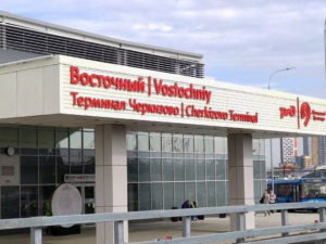 Новый ЖД вокзал Восточный в Москве